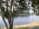 Залив на Невской