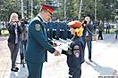 365-летие Пожарной охраны России