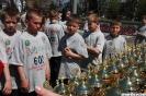 Российский азимут–2011