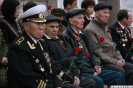 Празднование 66-й годовщины Победы