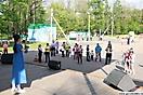 Концерт народного ансамбля «Младушка»