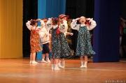 Концерт танцевального ансамбля «Мазлтов»