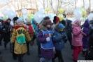 Шествие в память жертв ДТП