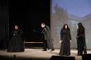 «Театр теней Офелии» в ГДК