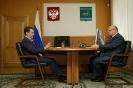 Визит Дмитрия Медведева в ЕАО