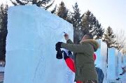 III Международный конкурс ледовых скульптур «Хрустальная менора» (открытие)